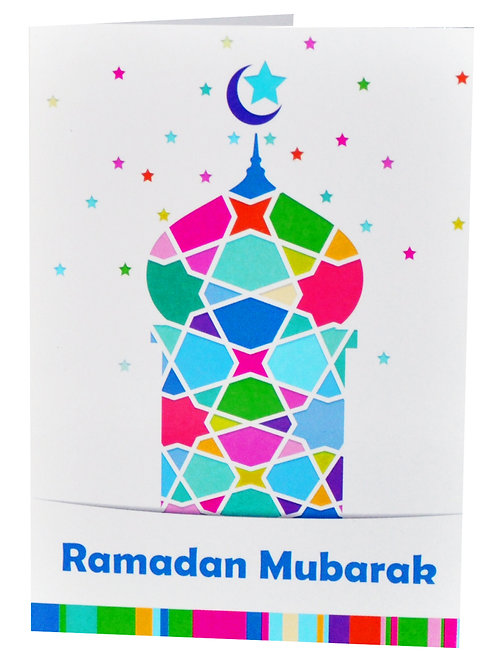 Ramadan Mubarak Tile Design Holiday Greeting Cards and Envelopes (10 Pack)
