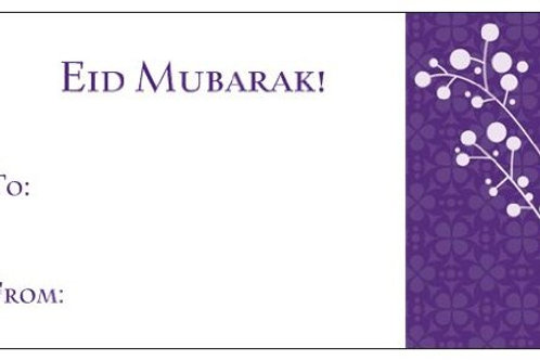 Eid Gift Tags (Purple Branches (10 Pack))