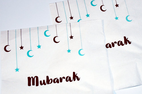Mubarak Design Party Napkins (Pack of 20)