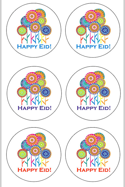Happy Eid Flower Party Stickers (10 Pack)