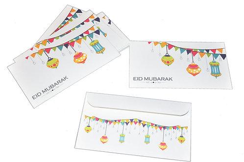 Eid Holiday Gift Money Envelopes Lanterns Design (8 pack)