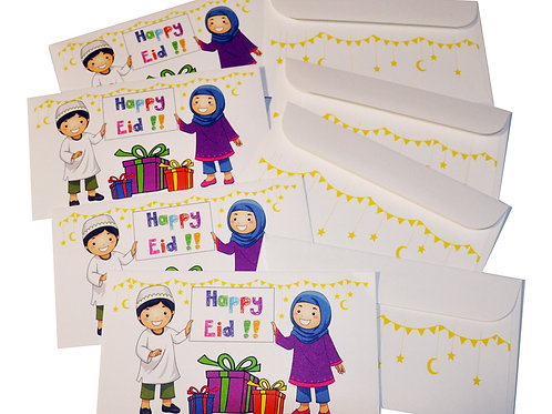 Eid Holiday Gift Money Envelopes Children Celebrate Eid Design (8 pack)