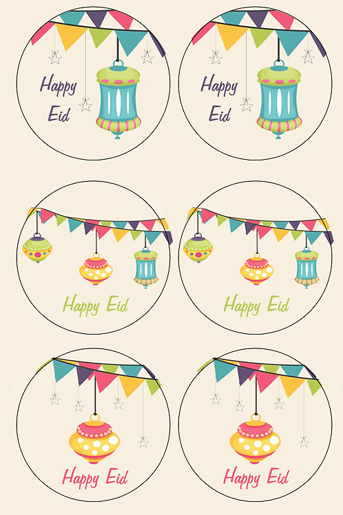 Eid Lanterns Party Stickers (10 pack)