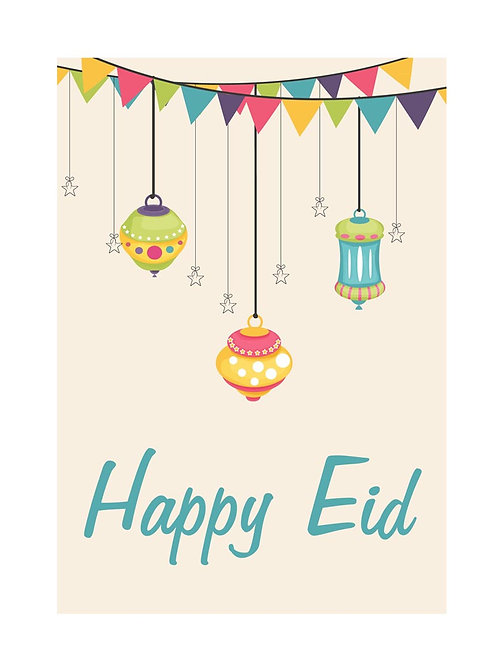 Eid Lanterns Party Greeting Cards (10 pack)