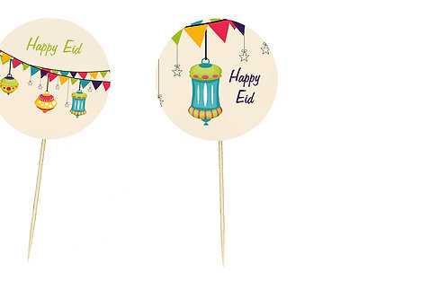 Eid Lanterns Party Cupcake Toppers (12 pack)