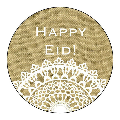 Eid Holiday Stickers 12 Pack (Lace Design)
