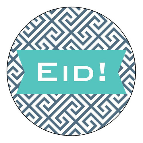 Eid Holiday Stickers 12 Pack (Blue Design)