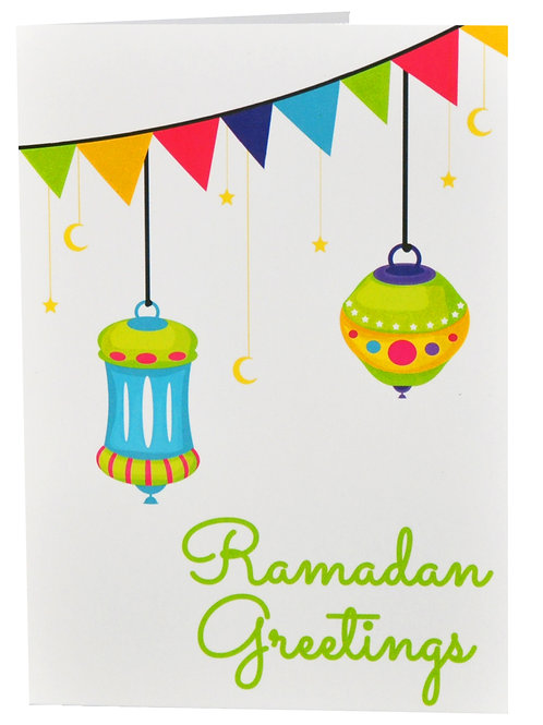 Ramadan Greetings Lanterns Holiday Greeting Cards and Envelopes (10 Pack)