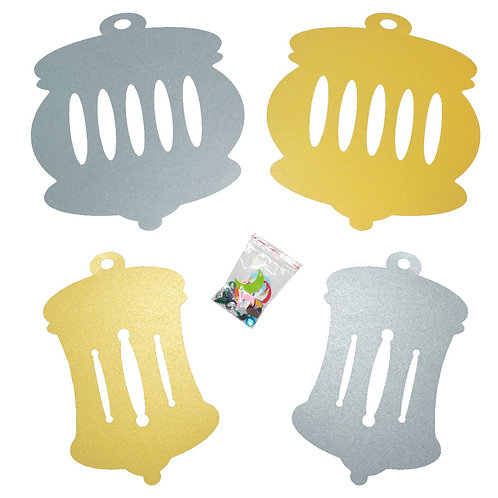 Eid or Ramadan Holiday Party Craft Kit (Lantern Decorations Kit)