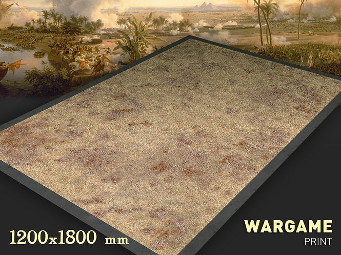 arid mat detail