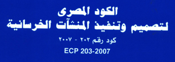 EgyCode-500x330
