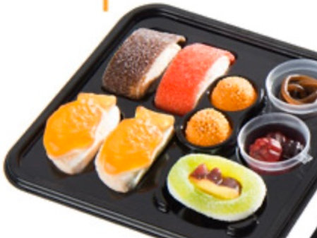Sushi Gummy