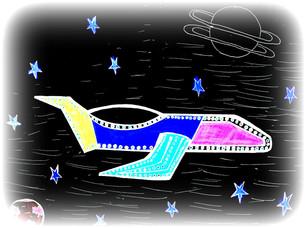 Midnight Rocket