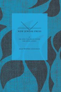 New Jewish Press · 2017