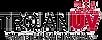 trojan-uv-logo.png
