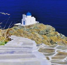 Sifnos Wedding Destination