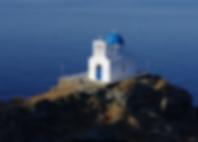 seven_martyrs_destination_wedding_greece