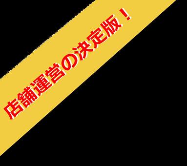 main_badge.png