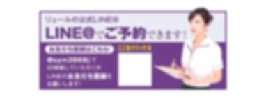 RYU-RU_6-4.jpg