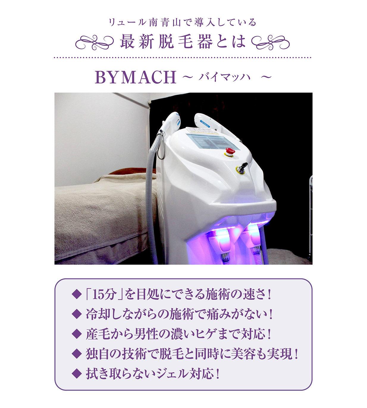 RYU-RU-4-6.jpg