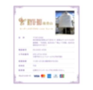 RYU-RU-4-12.jpg