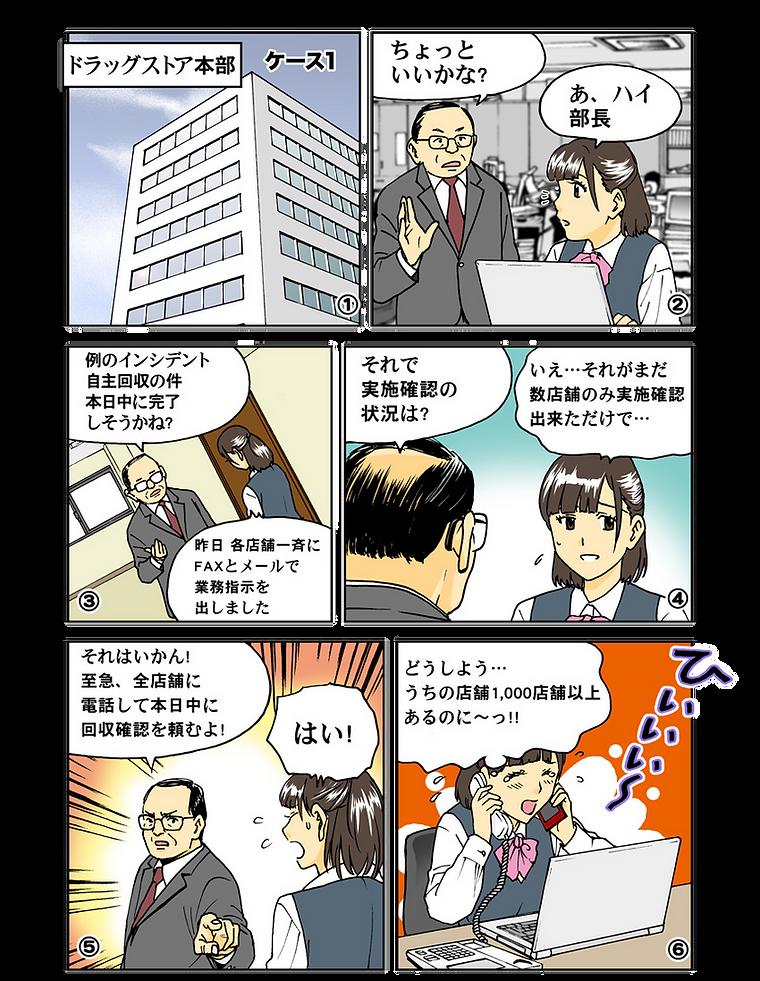 manga1.png
