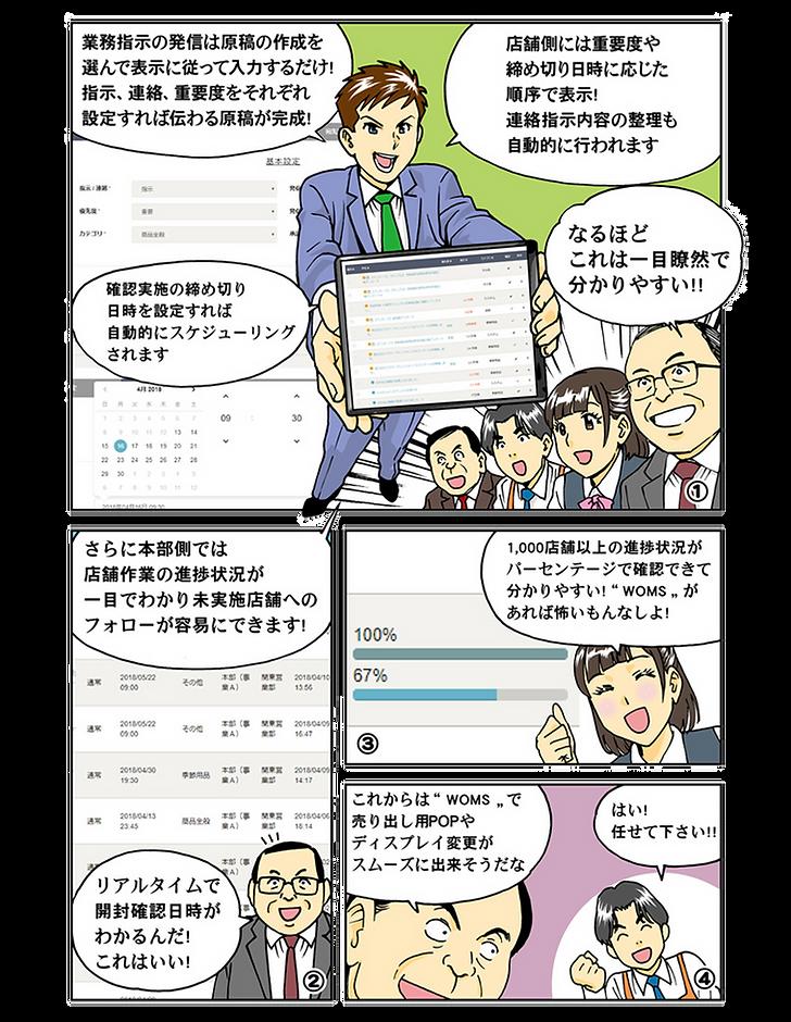 manga4.png