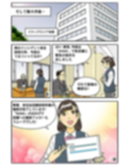 manga5.png