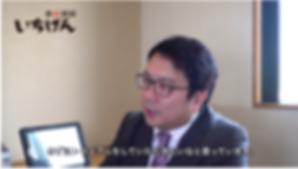 お客様の声___WOMS【菱洋エレクトロ】_🔊.png