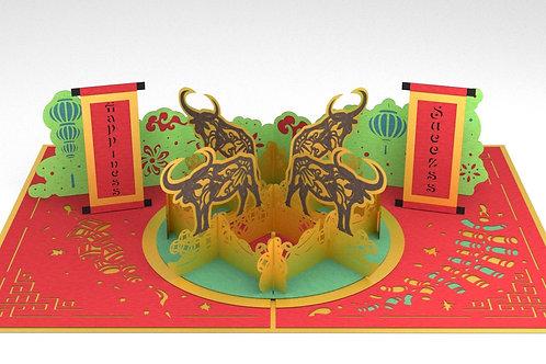 Lunar New Year - Year of the Water Buffalo ( M.I.Y)