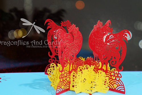 Roosters - Year Of The Rooster
