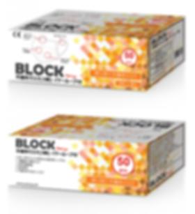 BLOCK Orange.png