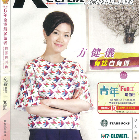 """Recruit.com.hk"" Magazine"