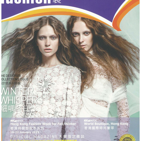HKTDC Fashion Magazine