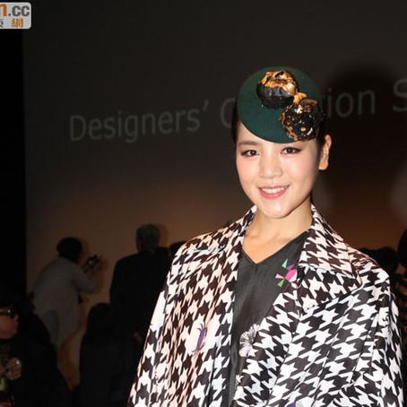 Catwalk in HK Fashion Week