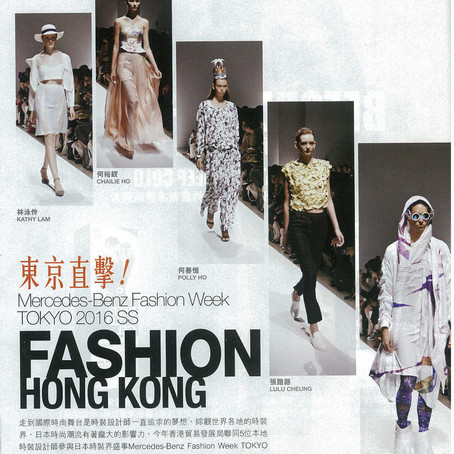 TOUCH Magazine (HK)