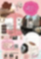 スクリーンショット 2019-02-10 10.27.37.png
