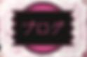 スクリーンショット 2019-07-08 23.39.11.png