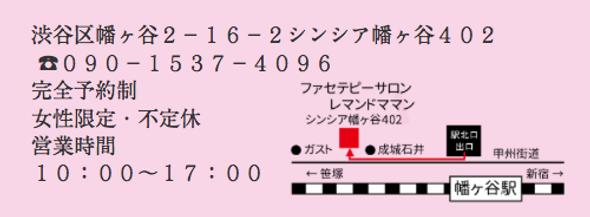 スクリーンショット 2020-04-16 12.12.03.png