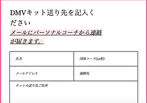 スクリーンショット 2021-04-08 20.20.16.png
