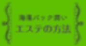 スクリーンショット 2019-09-01 21.13.39.png