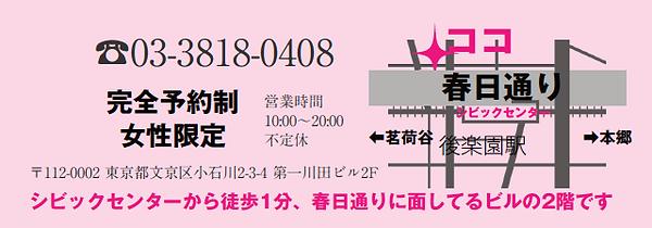 スクリーンショット 2020-07-30 21.52.12.png