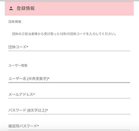 スクリーンショット 2021-04-08 20.13.40.png