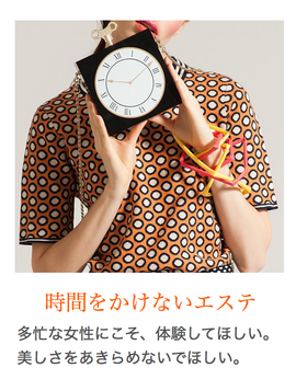 伝えたいことイメージ3.png