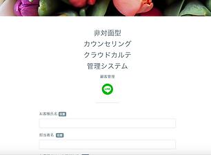 スクリーンショット 2020-09-06 16.11.48.png