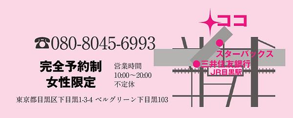 スクリーンショット 2020-07-30 22.01.18.png