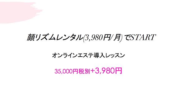 スクリーンショット 2020-05-31 22.15.16.png