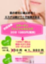 スクリーンショット 2020-02-09 21.55.48.png