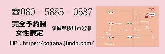 スクリーンショット 2019-08-26 15.58.48.png