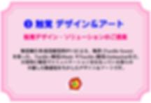 スクリーンショット 2019-11-28 13.00.25.png